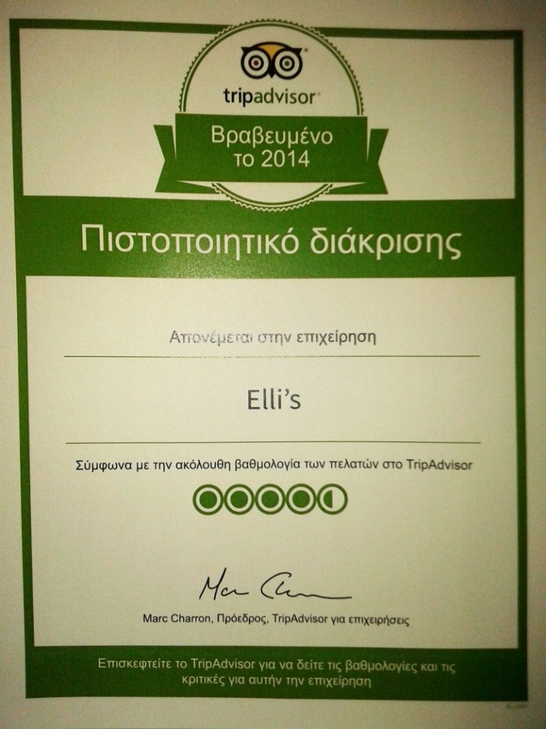 ellis-tripadvisor